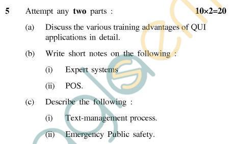 UPTU MCA Question Papers - MCA-244(4) - Client Server Computing