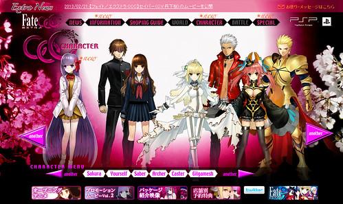 Fate_Extra_CCC_Sakura