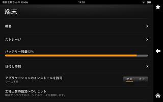 2013-03-09 14.37.00