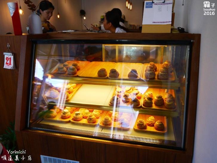 29426113105 04f9e580fd b - 順道菓子店,海線的小清新日式刨冰店,還有賣泡芙歐!