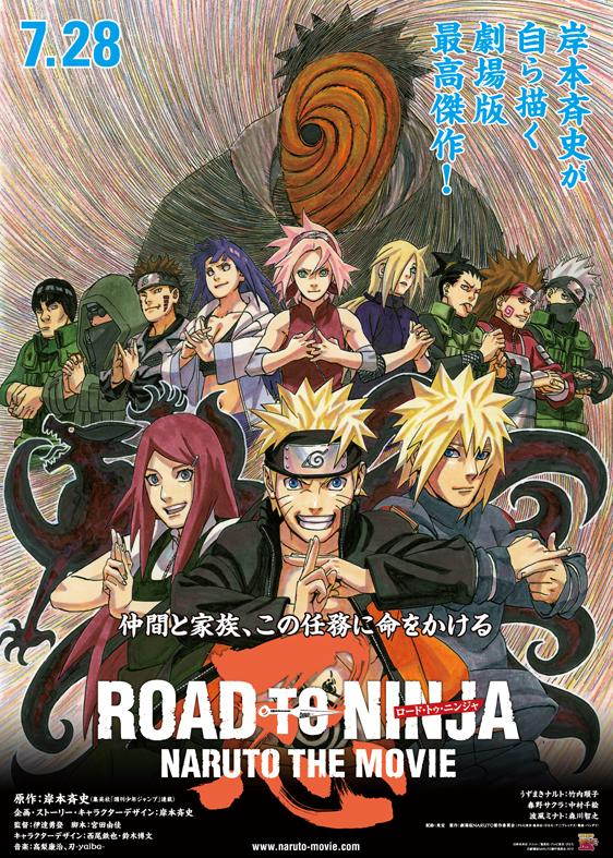 Road to Ninja: Naruto The Movie Gets Manila Release Date!