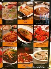 Wu Kong menu-001