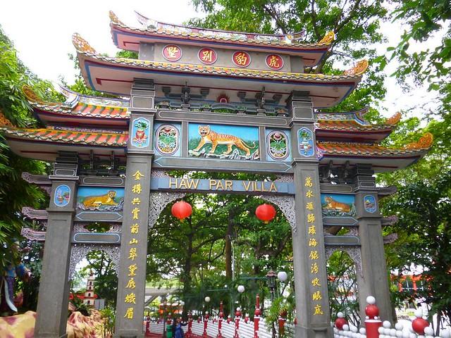Haw Par Villa gate