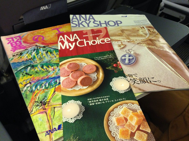 ANA Magazine, Inflight Menu and Sky Shop Catalogue