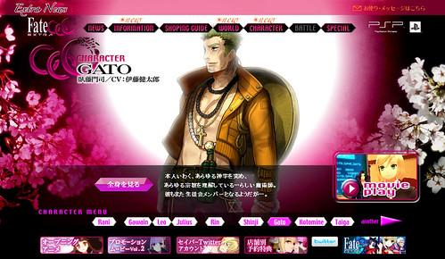 Fate_Extra_CCC_Gato