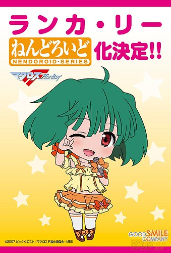 WonFes_2013_Winter_Ranka