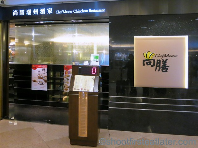 ChefMaster Chiu Chow Restaurant-007