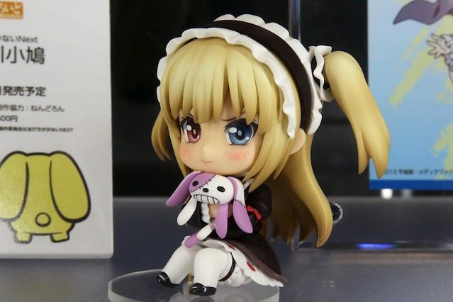 Nendoroid Hasegawa Kobato