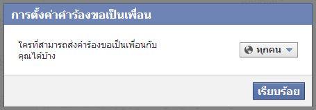 Facebook-0035