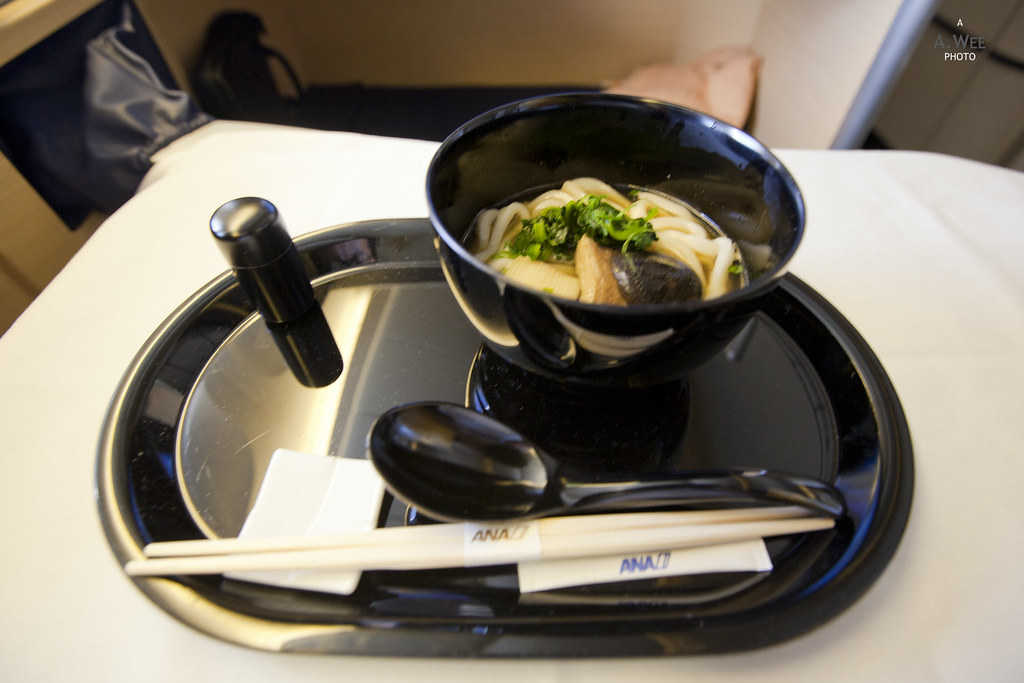 Hot Udon prior to Arrival