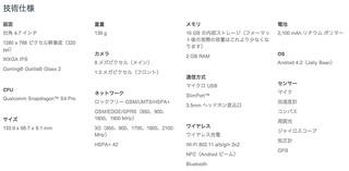 スクリーンショット 2013-03-07 0.53.41