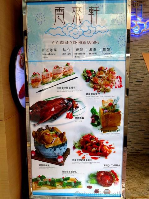 Cloudland Chinese Cuisine -002
