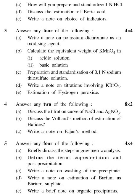 UPTU B.Pharm Question Papers PHAR-121/PH-121(O) - Physical Chemistry