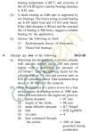 UPTU B.Tech Question Papers - TME-603 - Machine Design-II