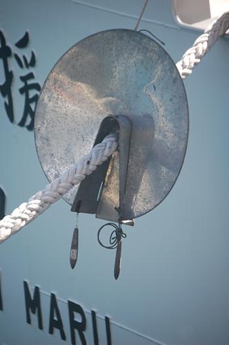 Tosakaien Maru rat guard
