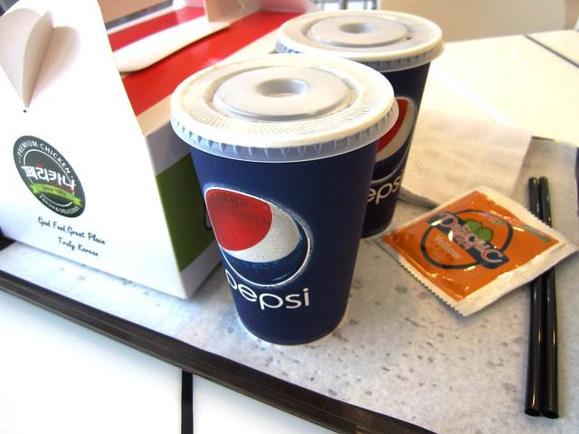 PCS tea & stuff