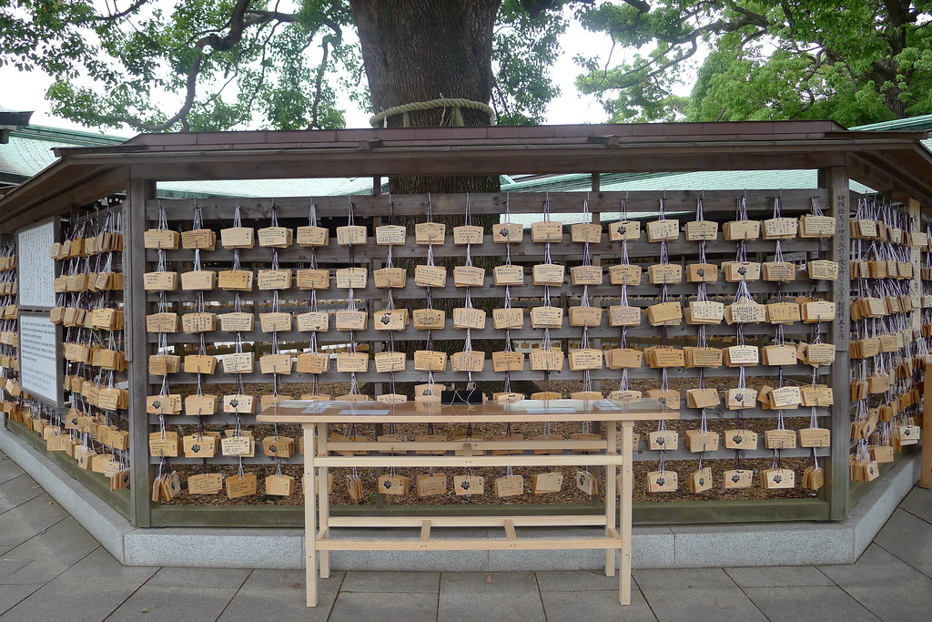 magnetic-rose.net Meiji Shrine