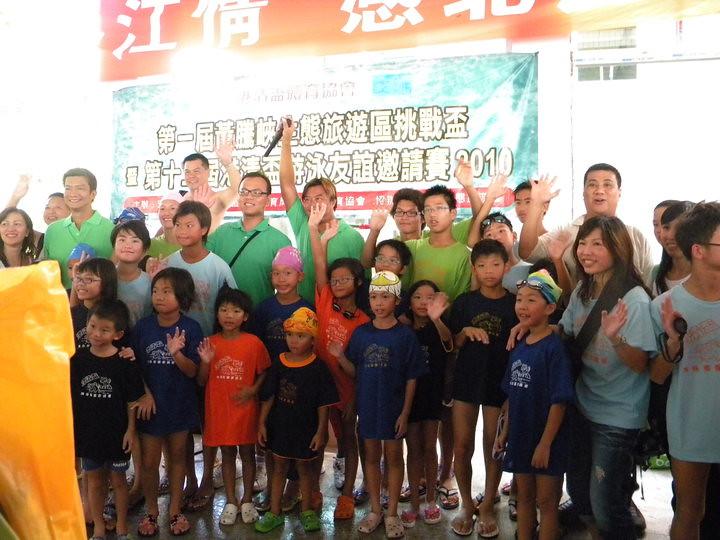 2010-08-21 港清盃游泳比賽2010