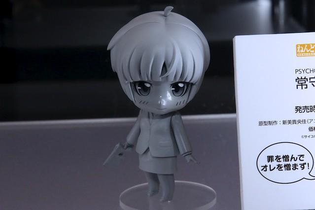 Nendoroid Tsunemori Akane
