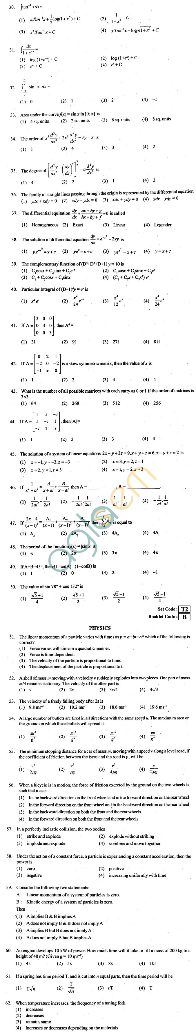 ECET 2012 Question Paper with Answers - Metallurgical Engineering