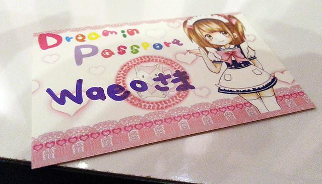 maid_cafe4