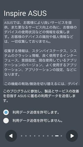 Screenshot_2014-09-18-22-35-19