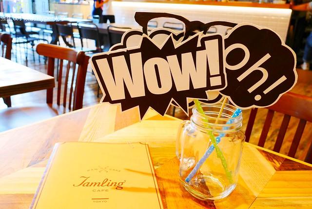 Jamling cafe台中 (4)