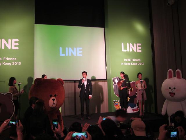 LINE香港媒體發佈會