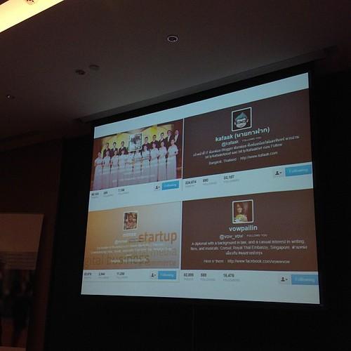 Profile บน twitter สำคัญ ยกตัวอย่าง @linching2 @kafaak @mimee @vow_vow #waytowork