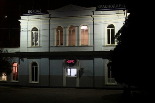 Temperature of -3 degrees at Краснодар-2 railway station