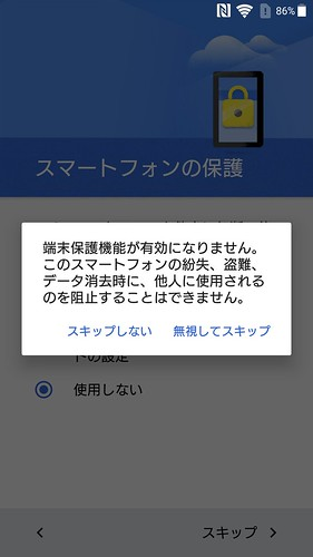 Screenshot_20160806-075511