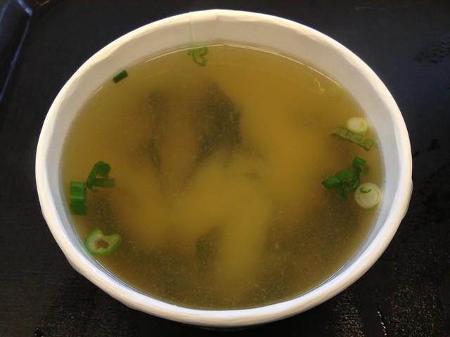Miso soup - Wakaba Sushi & Noodle