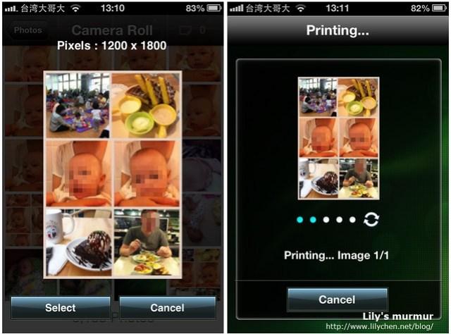 左邊是選擇照片的畫面,右邊是列印中的畫面。
