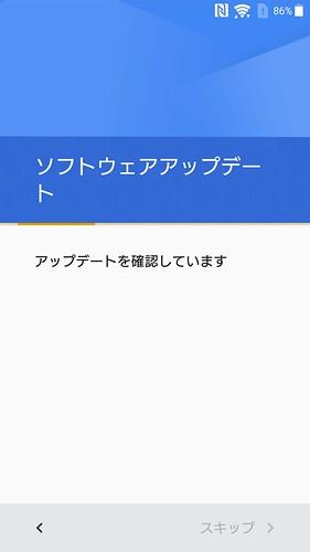 Screenshot_20160806-075257