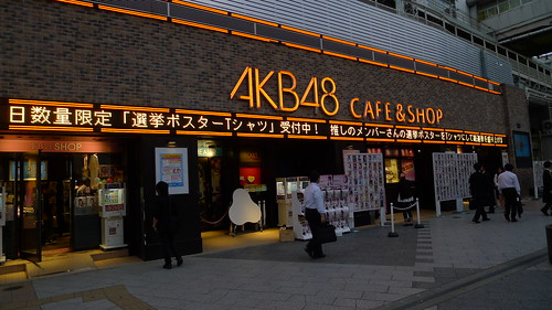 AKB48 Cafe & Shop
