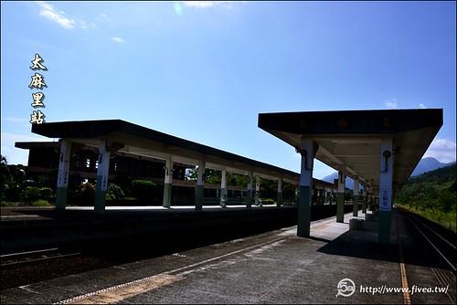 太麻里車站