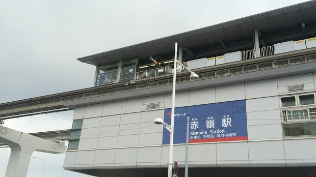 160918 ゆいレール赤嶺駅