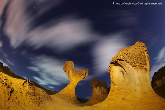 Yehliu Geologic Park at Night │ July 21, 2012