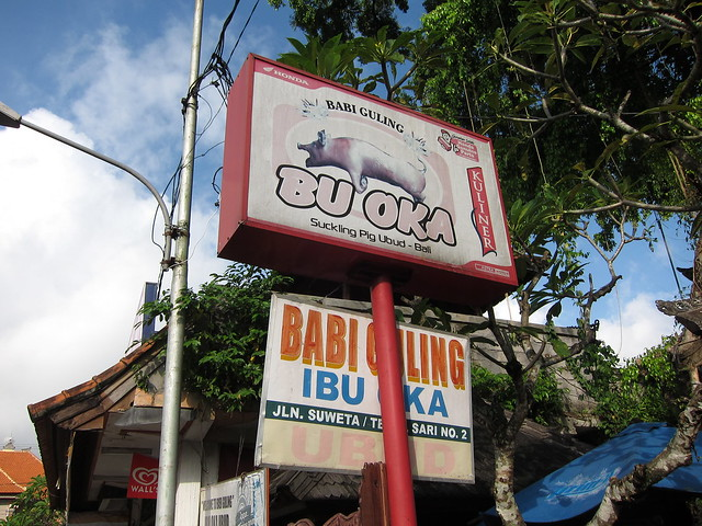Back to Bali: Babi Guling at Ibu Oka (1/6)