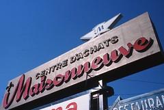 Centre d'achats Maisonneuve, 1968