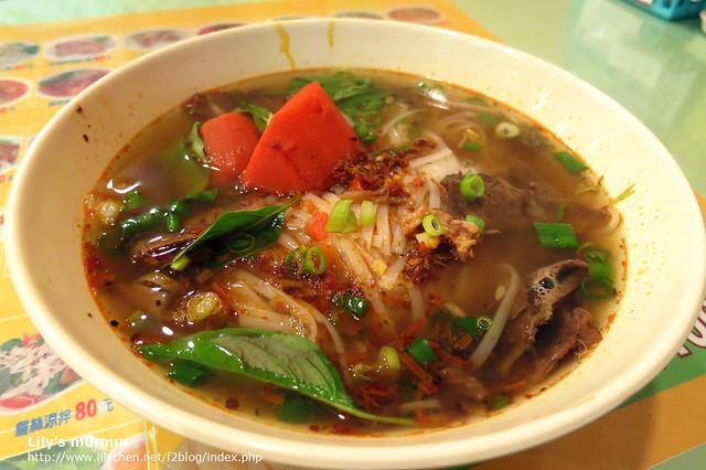 這是越南翠玉美食的越式辣牛肉河粉,味道很棒!超推薦。