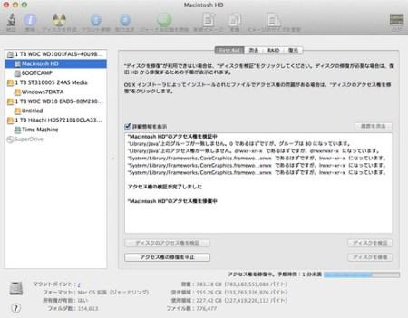 スクリーンショット 2012-07-28 11.37.01.png