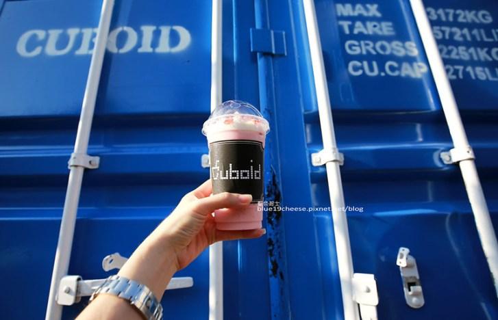 29008040814 29436ce923 c - Cuboid台中人氣貨櫃冰飲.Cuboid茶予茶.超夯整排二層樓的藍色貨櫃屋.打卡IG熱門地點.芭蕾麵包和PUGU田園雜貨旁