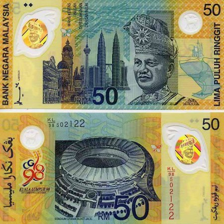 duit-rm-50-baru-2012