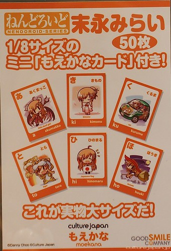 1/8 mini Moekana pack (50 cards)