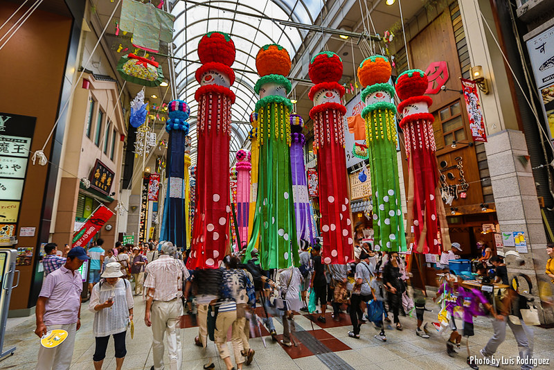 El Tanabata matsuri en Sendai