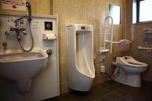 Kanazawa castle hi-tech toilets