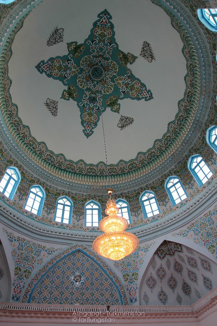 Persian Mosque Krezrety Omar in Ashgabat