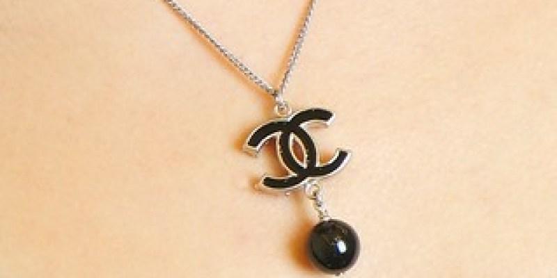 ● 慾望無限 預算有限 到Chanel買條項鍊