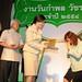 นายกรัฐมนตรี นางสาวยิ่งลักษณ์ ชินวัตร มอบรางวัลครูดีเด่น ไทยรัฐวิทยา